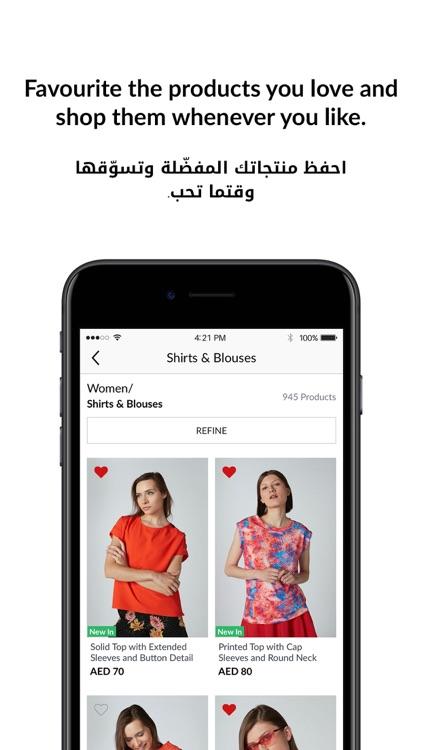 Splash Online - سبلاش اون لاين screenshot-6