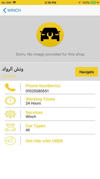 3atlana - عطلانة screenshot-4