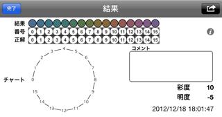 https://is1-ssl.mzstatic.com/image/thumb/Purple113/v4/a5/13/69/a513699e-108e-618a-c13c-9eb04a3b30ad/mzl.ooxivfux.png/320x169bb.png