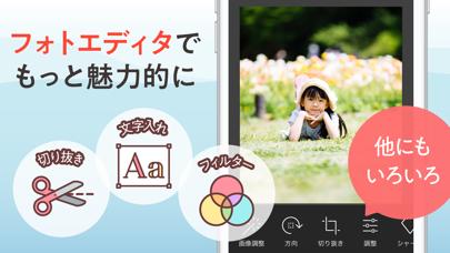 iフォトアルバム - 大切な写真や動画をアルバムに保存/整理 ScreenShot2