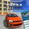 Экзамены ГИБДД с вождением - iPhoneアプリ