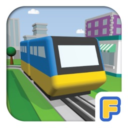 Train Kit