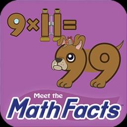 Multiplication 3 Game