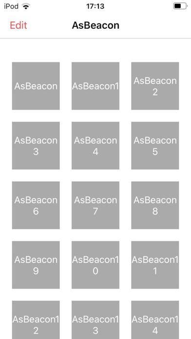 AsBeacon屏幕截图1