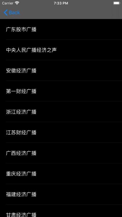 财经资讯_金牛鼎财经股票—财经资讯app by 股票配资炒股开户软件选金鼎 ...