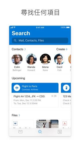 Screenshot for Microsoft Outlook in Taiwan App Store