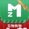 码上花-品质大牌购物app