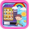 自販機  卵 割る おもちゃゲーム - iPhoneアプリ