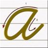 Learn English Cursive Writing