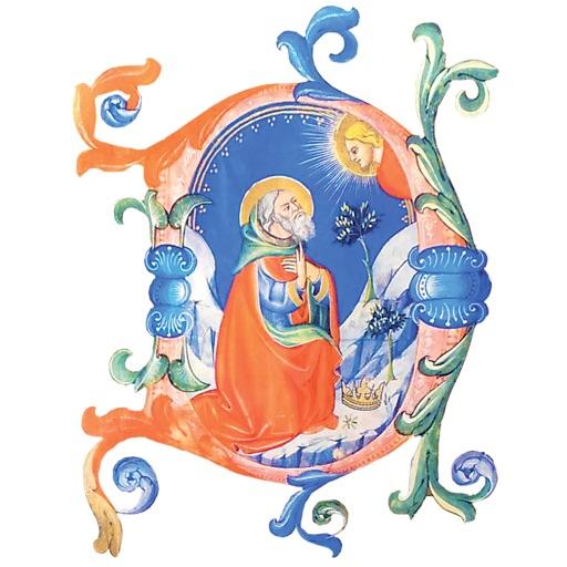 Preghiere dei santi