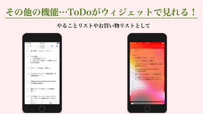 Bメモ  文字数表示 メモ/HTML/ToDoリスト/単語帳のおすすめ画像6