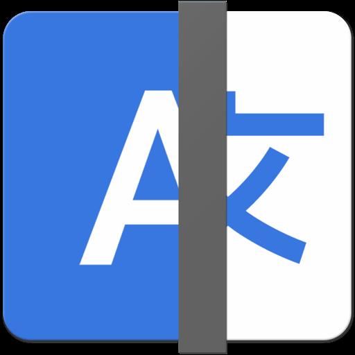 Linguist: Easy Translate App