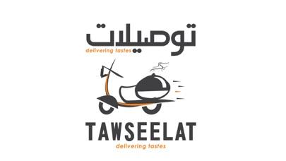 Tawseelat Qatar: Food Delivery screenshot #1