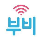 부비NFC - 교통카드 충전/잔액조회/거래내역 조회