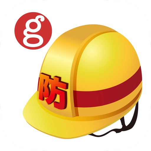 goo Disaster Prevention App icon