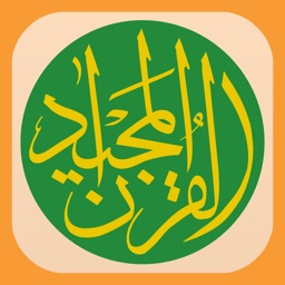 Quran Majeed Apple Watch App