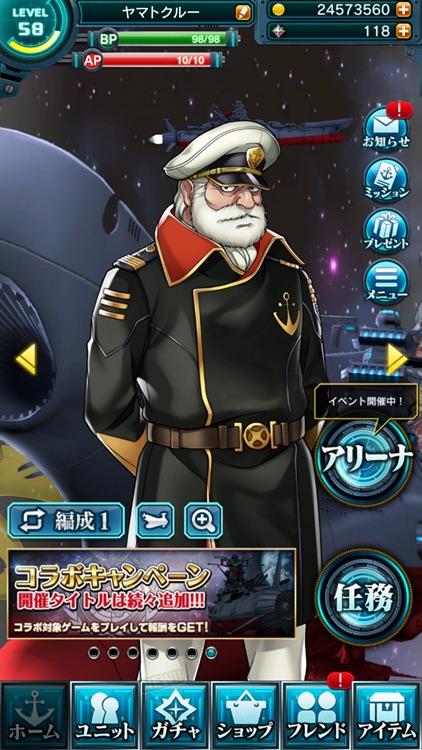 宇宙戦艦ヤマト2202 -Hero's Record- screenshot-5