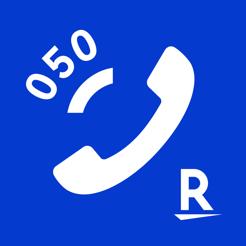 SMARTalk -スマホの通話料をトコトン安くする-