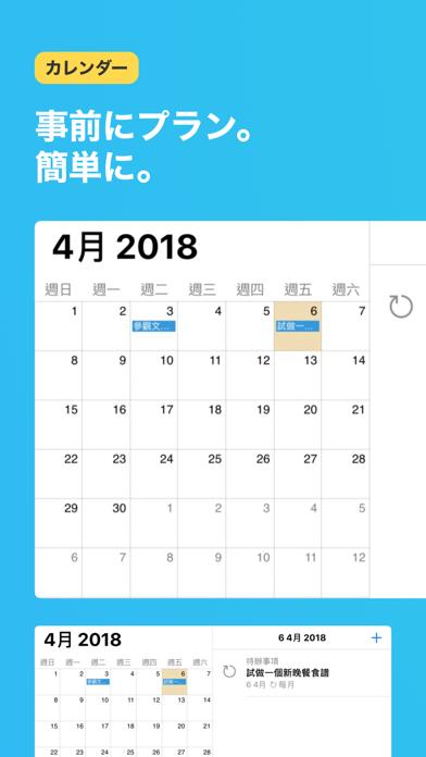 ダウンロード ToDoリスト - Pocket Lists -PC用