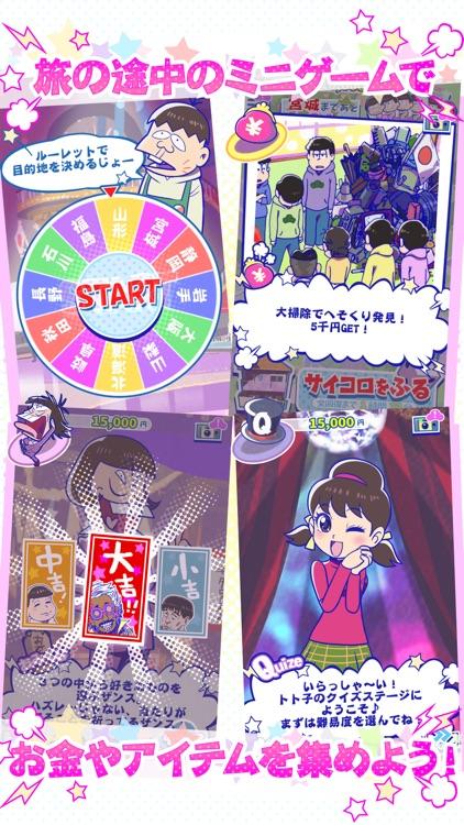 おそ松さんのニートスゴロクぶらり旅 screenshot-4