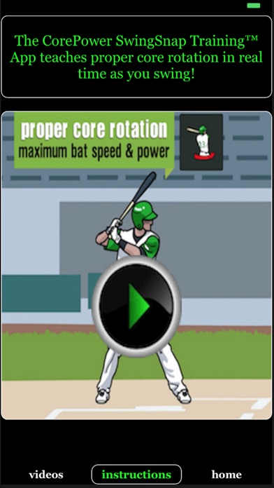CorePower Baseball™ Screenshots
