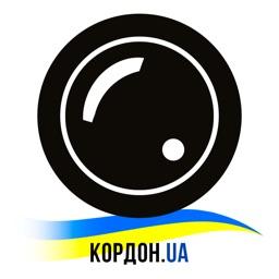Кордон UA