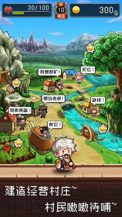 勇者是村长大人-模拟经营放置游戏 screenshot-3