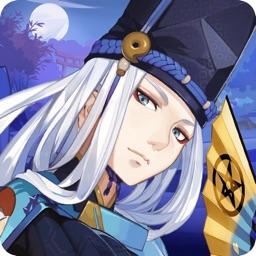 陰陽師本格幻想RPG