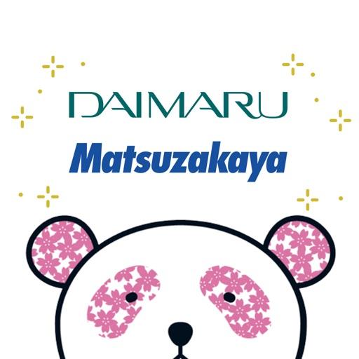 大丸・松坂屋アプリ