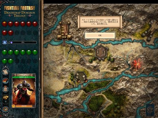 Deathtrap Dungeon Trilogyのおすすめ画像6