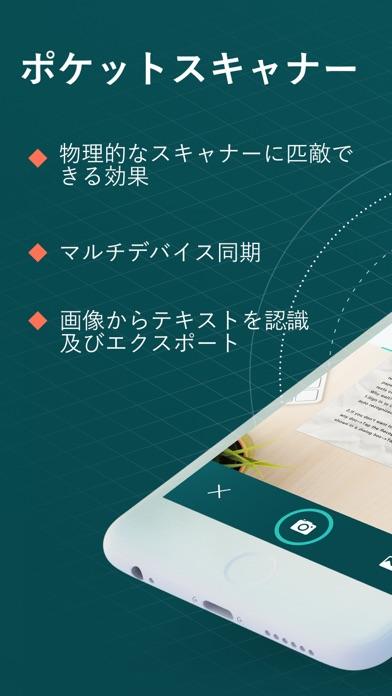 CamScanner 文書スキャン & ファックス - 窓用