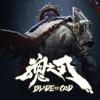 Blade of God - 3Dハードコアアクション