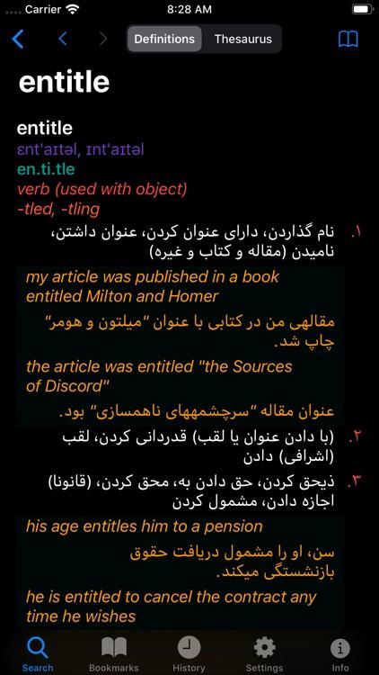 Advanced English Persian Lite screenshot-5
