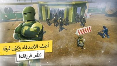 Tacticoolلقطة شاشة4