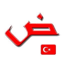Arap alfabesi - arapça harfler