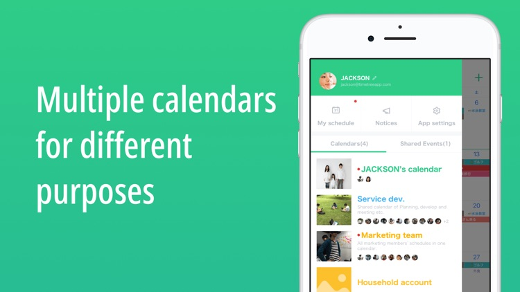 TimeTree: Shared Calendar