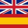 English Spanish Dictionary++ - iPhoneアプリ