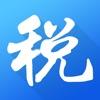 海南省电子税务局