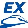 Shinkansen Booking:smartEX App