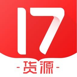 17货源-全球一手服装批发平台