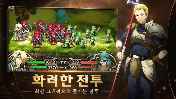 랑그릿사 screenshot-4
