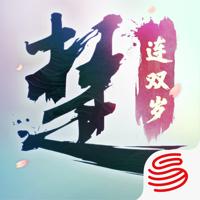 一梦江湖—原楚留香现已全面升级