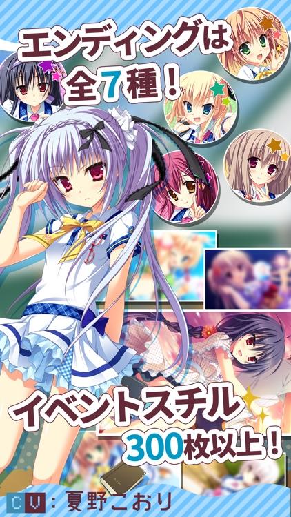 カルマルカ*サークル screenshot-3