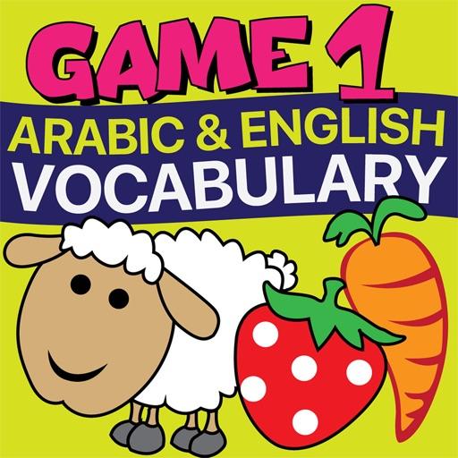 Arabic English Word Game 1