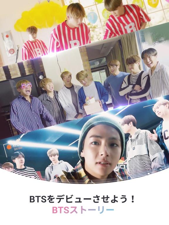 BTS WORLDのおすすめ画像3