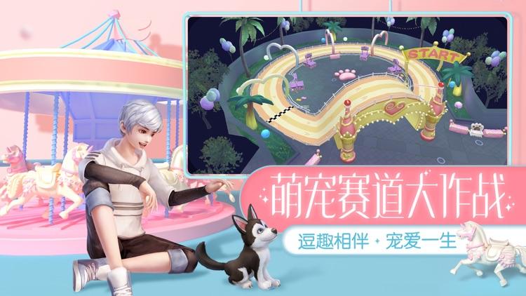 劲舞团-三周年许愿池玩法上线 screenshot-4