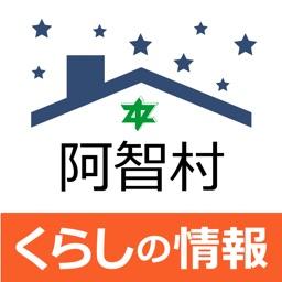 情報 局 お悔やみ 沖縄