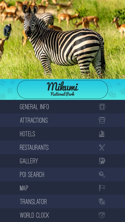 Mikumi National Park screenshot-1