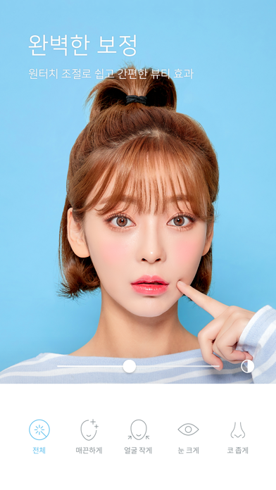 SODA 소다 Natural Beauty Camera for Windows