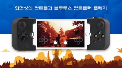 다운로드 R-Play - PS4용 리모트 플레이 PC 용